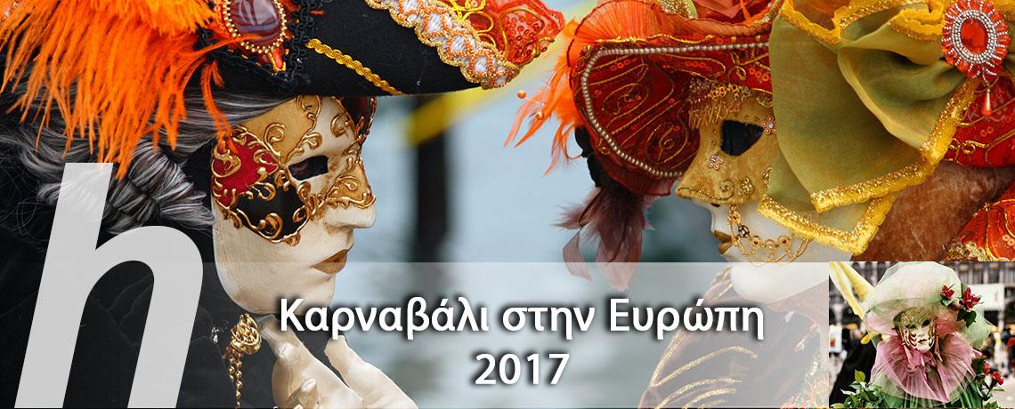 europe-carnaval