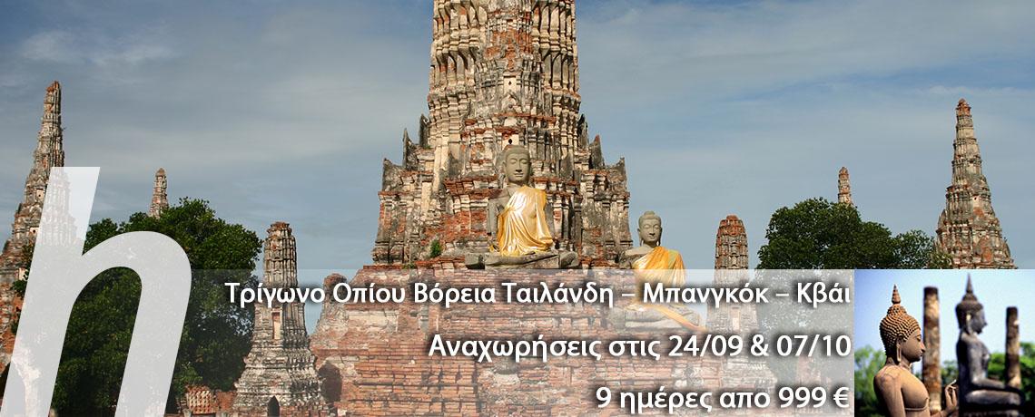 tailkvai