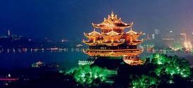 02Hangzhou.jpg