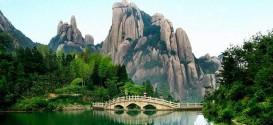 02_taimu_shan__fujian__china.jpg