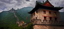 02great-wall-china.jpg