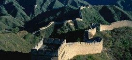 03GreatWall.jpg