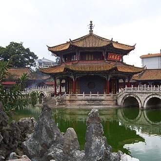 Πανάρχαιοι Πολιτισμοί - Νότια Κίνα - Εξωτικό Λάος