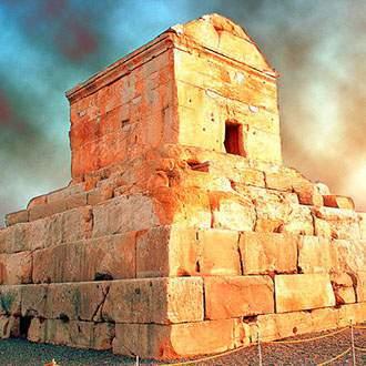 Κασπία - Ιστορική Περσία