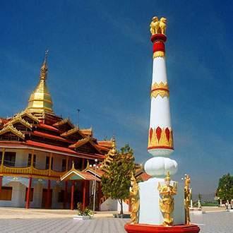 Μπαγκλαντές - Βιρμανία - Βόρεια Ταϊλάνδη
