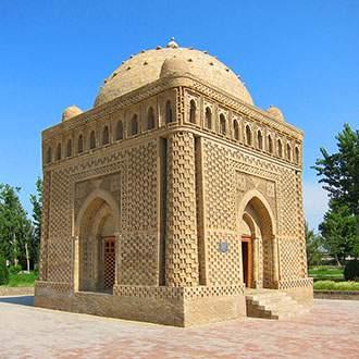 Πανόραμα Ουζμπεκιστάν