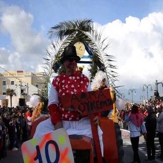 Κεφαλονιά - Ληξουριώτικο Καρναβάλι